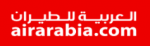 Air Arabia promo codes 2020