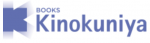Kinokuniya promo codes 2020