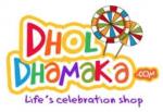 DholDhamaka coupon codes 2019
